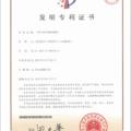 china-zl200780040329-9
