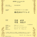 japan-5331482