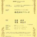 japan-5554221