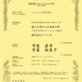japan-5937029