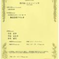 japan-4000078