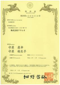 japan-4369258