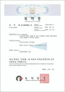 korea-10-0649855