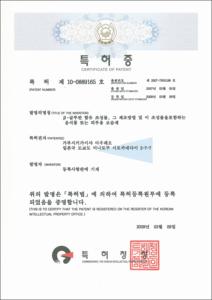 korea-10-0889165