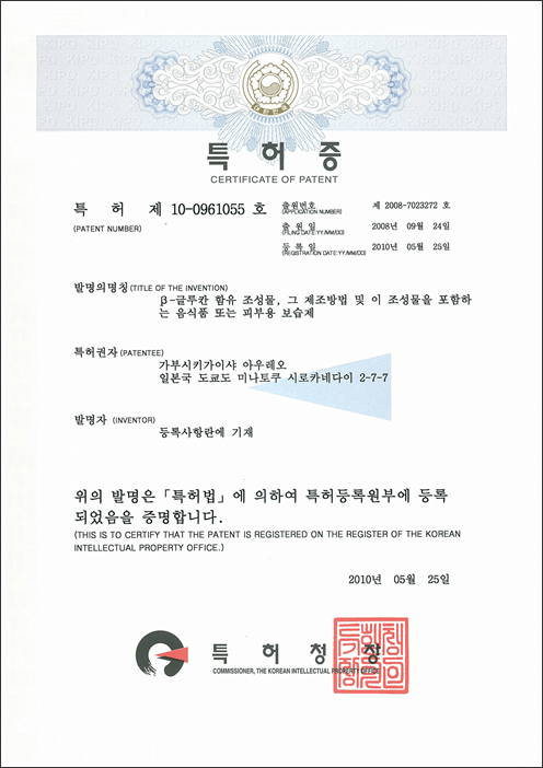 korea-10-0961055