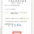 taiwan-i496578