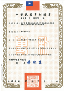 taiwan-i282279