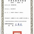 taiwan-i364284