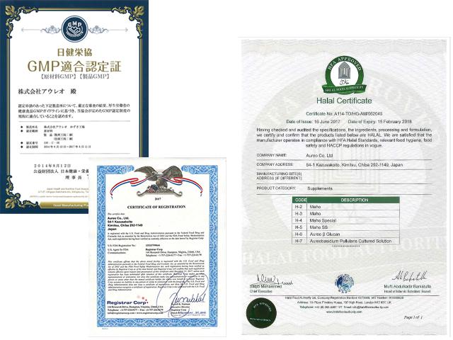β-グルカンに関する特許について