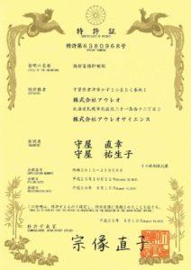 japan-6380968